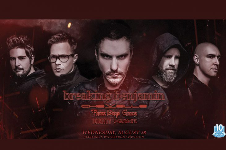 Breaking Benjamin contest banner